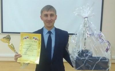 Учитель саранского лицея завоевал Гран-при всероссийского конкурса