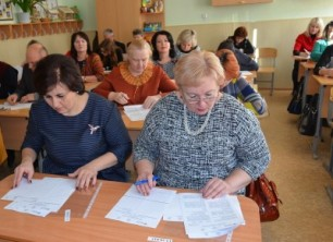 Мордовия вошла в топ-10 регионов с наиболее высоким средним баллом по Большому этнографическому диктанту