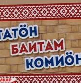 Диктант по коми-пермяцкому языку напишут в 2018 году