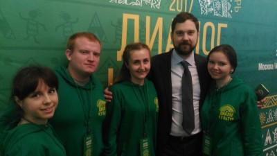 Молодежь Мордовии принимает участие во Всероссийском этнокультурном лагере
