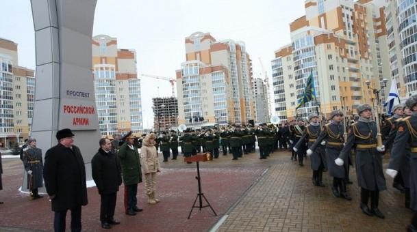 В Саранске ко Дню Героев Отечества открылся проспект Российской Армии