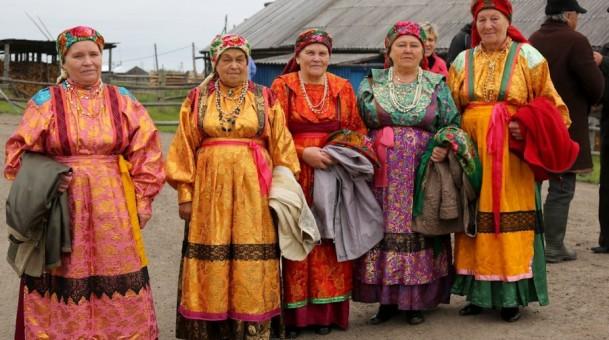 Коми народ