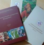 В Саранске издан второй том научного каталога о мордовском искусстве