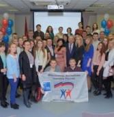 Молодежный проект «МежнацИнициатива» стартовал в Москве