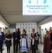 «Этновесна» в Ленинградской области приблизила весну