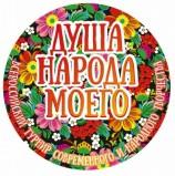 Творческие коллективы сразятся в Москве на турнире современного и народного творчества
