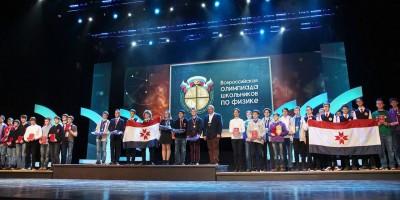Школьники Мордовии стали кандидатами в национальную сборную на Международную олимпиаду по физике