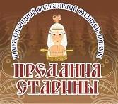 Саранские «Предания старины» – от Архангельска до Тывы