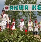 Республиканский национально-фольклорный праздник «Акша келу»