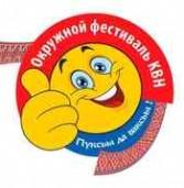В Кудымкар приедут чемпионы КВН из Республики Коми