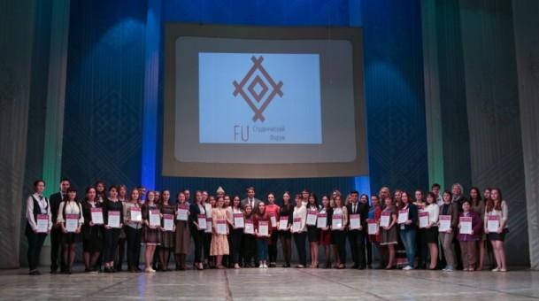 В Йошкар-Оле завершился студенческий форум «Богатство финно-угорских народов»