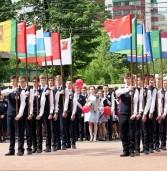 Сильнейший лицей Мордовии вошел в топ-100 по конкурентоспособности выпускников