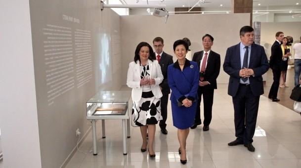 Принцесса Японии Хисако Такамадо, прилетела в Саранск на матч ЧМ-2018, чтобы поддержать свою национальную команду