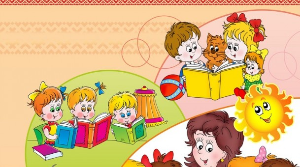 Вышла игра для дошколят, начинающих изучать коми-пермяцкий язык