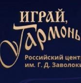 8-летняя Ксюша Шумкина представляет Мордовию на международном фестивале «Играй, гармонь»