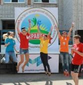 В Марий Эл открылся V культурно-образовательный форум «Кравец»