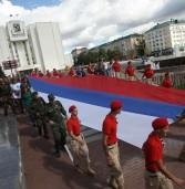 В Саранске отпраздновали День Государственного флага