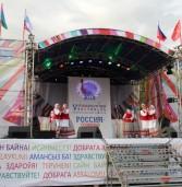 15 сентября состоялся юбилейный V этнокультурный фестиваль «Россия — созвучие культур»