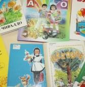 Фонд поддержки родных языков займётся разработкой учебников