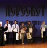 Республика Мордовия стала местом проведения межрегионального форума «Пересвет»