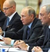 Заседание президентского Совета по межнациональным отношениям пройдет в Ханты-Мансийске