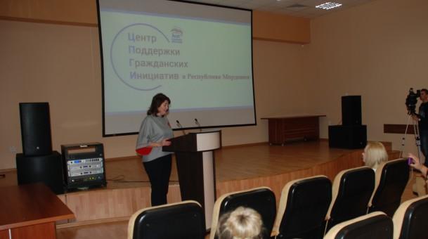 Некоммерческие организации и гражданские активисты Мордовии приняли участие в презентации Центра поддержки гражданских инициатив