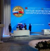 Марий Эл и Республика Беларусь подписали соглашение о сотрудничестве