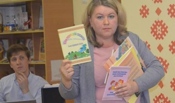 В Республике Коми продолжает свою работу этнофорум «Мы – россияне»