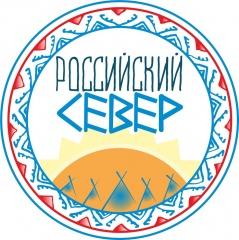В Санкт-Петербурге состоялась презентация IV Молодежного форума «Российский Север»
