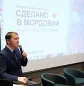 В Саранске обсудили продвижение национальных мордовских брендов
