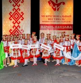 Межрегиональный фестиваль финно-угорских народов «Паронь пандома» прошел в Самарской области