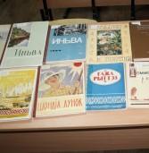 В Коми-Пермяцком этнокультурном центре прошёл вечер памяти