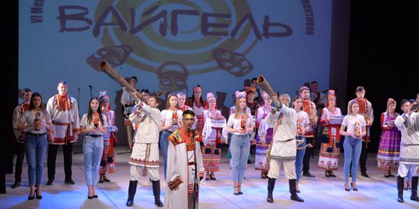 С  5 -11 декабря в Саранске проходит Международный молодежный театральный финно-угорский фестиваль-школа «Вайгель»