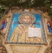 Митрополит Саранский и Мордовский Зиновий совершил паломничество