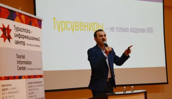 Мордовию посетил основатель премий в области туризма