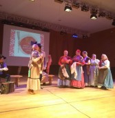 Кафедра музыки финно-угорских народов Карелии отметила 25-летний юбилей