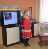 Творчество во имя своего народа: Рая Орлова