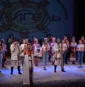 Международный молодежный театральный финно-угорский фестиваль-школа «Вайгель»