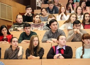 Международный молодёжный форум «Мир без экстремизма — 2018»