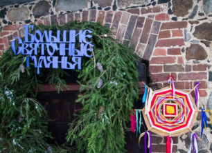 Национально-культурные автономии устроили святочные гуляния под Петербургом