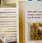 В Петрозаводске презентовали книгу об истории православия в Карелии