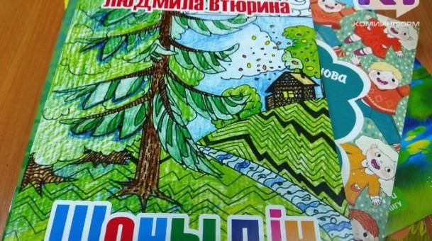 Коми писательница Людмила Втюрина выпустила сборник стихов для детей «Шоныдiн» («Теплая сторонка»)