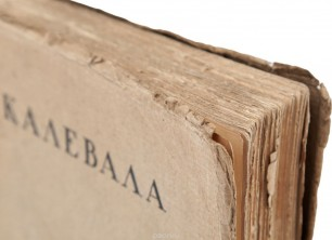 В Карелии проведут Год «Калевалы»