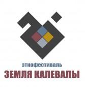Дни культуры Карелии пройдут в Санкт-Петербурге