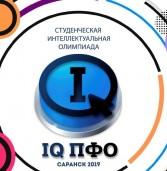 Саранск примет Интеллектуальную олимпиаду среди студентов