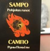 Руны карело-финского эпоса «Калевала» изданы в Санкт-Петербурге