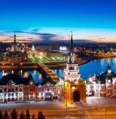 Йошкар-Ола вошла в топ-20 самых красивых городов России