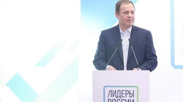 Игорь Комаров дал старт полуфиналу конкурса «Лидеры России» по Приволжскому федеральному округу