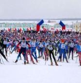 9 февраля — «Лыжня России — 2019»