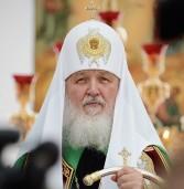 10-летие интронизации Святейшего Патриарха Московского и всея Руси Кирилла